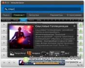 VKAudioSaver скриншот 4