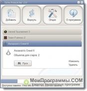 Game Prelauncher скриншот 1