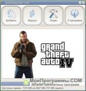 Game Prelauncher скриншот 4