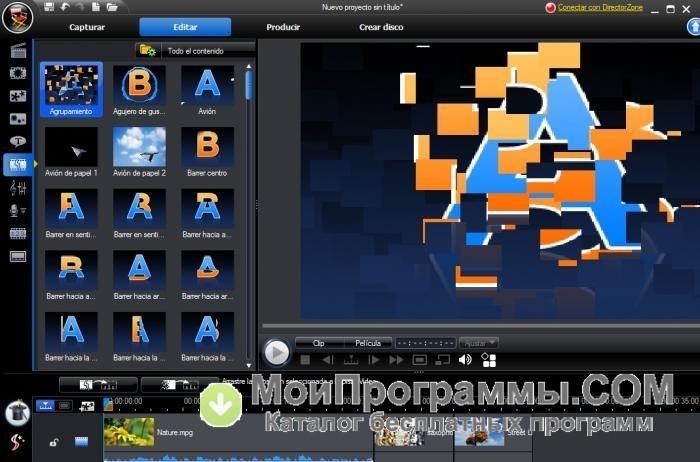 cyberlink powerdirector 10 скачать бесплатно на русском