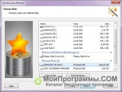 Magic Partition Recovery скриншот 4