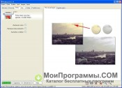 VueScan скриншот 1