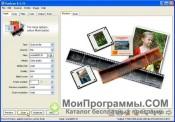 VueScan скриншот 2