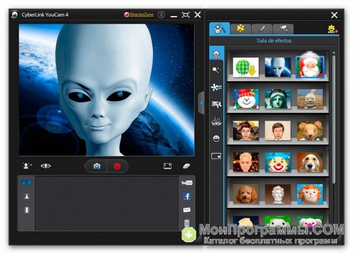 Cyberlink Youcam Скачать Бесплатно На Русском - фото 3