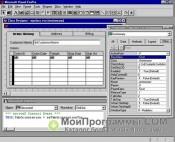 Microsoft Visual FoxPro скриншот 1