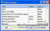 HotKey Manager скриншот 2
