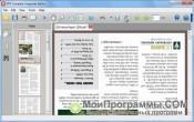 PDF Complete скриншот 2