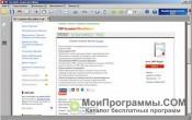 PDF Complete скриншот 4