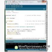 Arduino скриншот 2