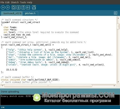 Arduino скачать бесплатно русская версия для windows без