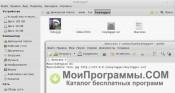 Скриншот Keylogger