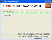 Скриншот Shockwave Player