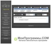 VkBot скриншот 1