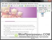 Скриншот Web Page Maker