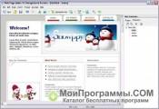 Web Page Maker скриншот 4