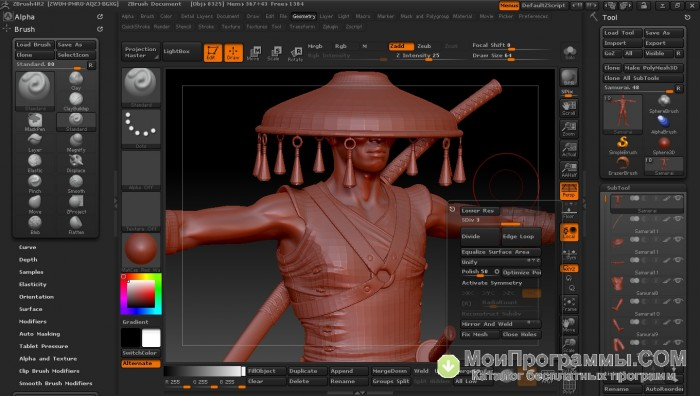 zbrush how to add new brushes