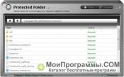 Скриншот Protected Folder