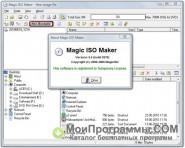 Скриншот MagicISO