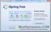 iSpring Free скриншот 2
