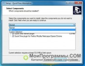 QuickTime Alternative скриншот 2