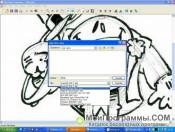 WinTopo скриншот 2