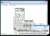 Microsoft Visio Viewer скриншот 2