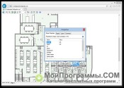 Microsoft Visio Viewer скриншот 3