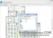 Microsoft Visio Viewer скриншот 4