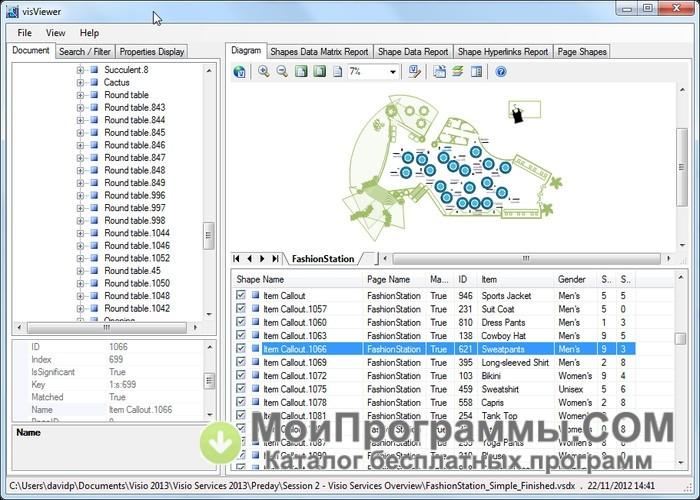 freeware visio editor 28 images visio�������� free visio
