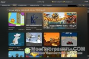 Zaxar Game Browser скриншот 3