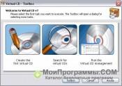 Virtual CD скриншот 3