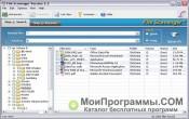 File Scavenger скриншот 1