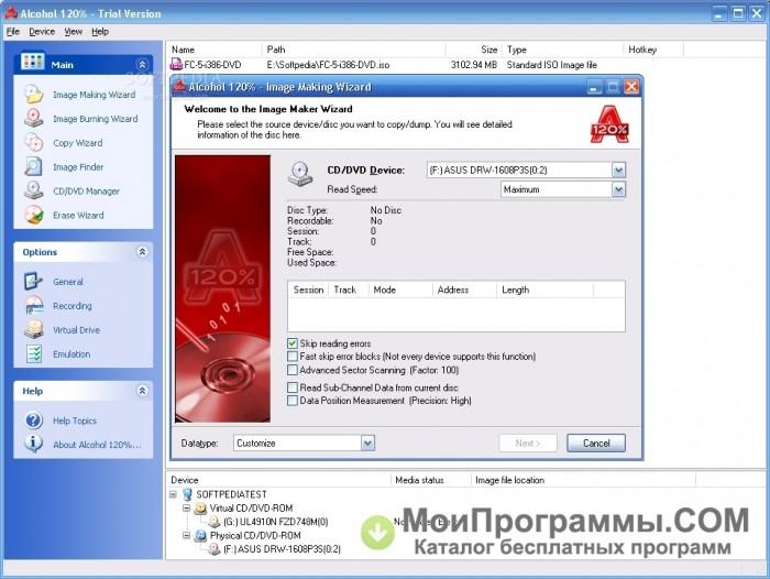 http://91.134.252.162/k4typsl/virtual-clonedrive-download.html