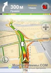 Яндекс Навигатор скриншот 3