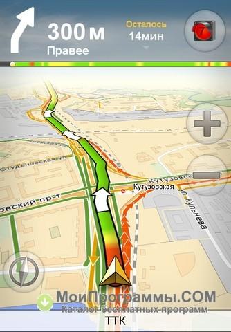 Яндекс навигатор для windows 7