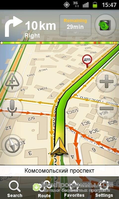 яндекс навигатор онлайн для ноутбука скачать бесплатно