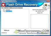 Скриншот USB Flash Drive Recovery