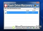 USB Flash Drive Recovery скриншот 4