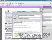 Adobe Acrobat скриншот 4
