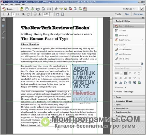 Adobe Reader - Adobe Document Cloud