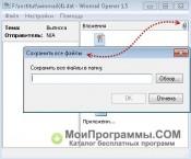 Winmail Opener скриншот 2
