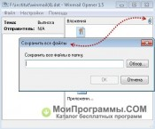 Скриншот Winmail Opener