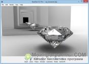 KeyShot скриншот 2