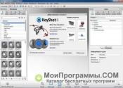 Скриншот KeyShot