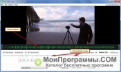 Free Video Editor скриншот 2