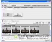 Nikon Transfer скриншот 2