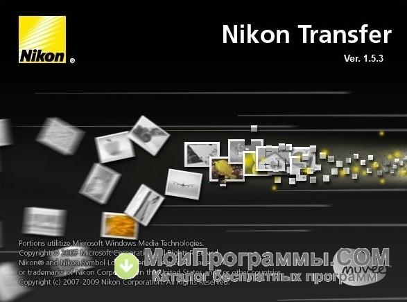 Nikon transfer скачать.