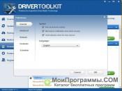 Driver Toolkit скриншот 4