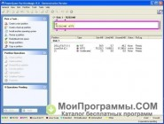 Partition Magic скриншот 1