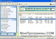 Partition Magic скриншот 2
